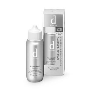 資生堂 dプログラム アレルバリア エッセンス   <敏感肌用日中用美容液> 40mL|coconoki
