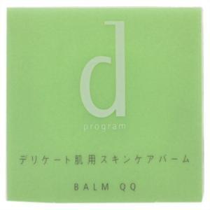 【資生堂】dプログラム バームQQ <敏感肌用化粧用オイル> 6g|coconoki