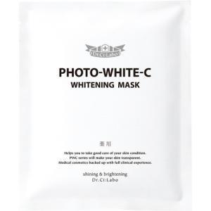 ドクターシーラボ 薬用 PWC ホワイトニングマスク  5枚入 (美白マスク )|coconoki
