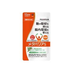 フジフイルム メタバリアS  120粒  15日分|coconoki