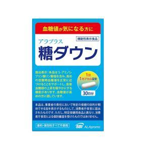【機能性表示食品】アラプラス 糖ダウン 30カプセル【2個まで定形外郵便可】|coconoki