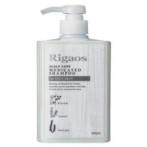 リガオス 薬用スカルプケア シャンプー for OILY SKIN  脂性肌用 ノンシリコン シャンプー (450ml)