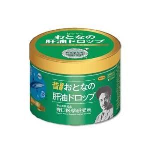 【栄養機能食品】昔ながら おとなの肝油ドロップ 120粒 【野口医学研究所】※お取り寄せ商品。発送まで数日お時間を頂きます。 coconoki