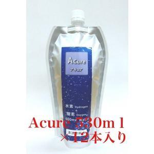 高濃度の水素水・酸素水 活性酸素除去 アキュア Acure 530ml×12本入り   ※お取り寄せ商品です|coconoki