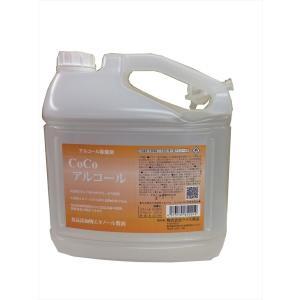 アルコール消毒液「COCOアルコール 5リットル」 速乾性アルコール除菌剤!インフルエンザ、細菌等を強力除菌 小分け用ノズル付|coconoki