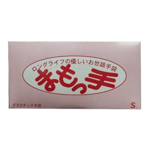 まもっ手 Sサイズ  100枚入  使い捨て プラスチック手袋 coconoki
