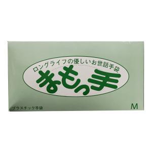 まもっ手 Mサイズ  100枚入  使い捨て プラスチック手袋|coconoki
