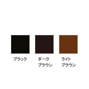 [ 自然派・無添加 ] 利尻白髪かくし【ライトブラウン】《染毛料》20g<1個まで定形外郵便発送可>|coconoki|02