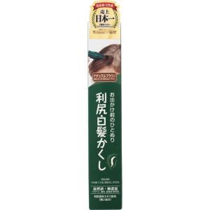 [ 自然派・無添加 ] 利尻白髪かくし【ナチュラルブラウン】《染毛料》20g<1個まで定形外郵便発送可>|coconoki