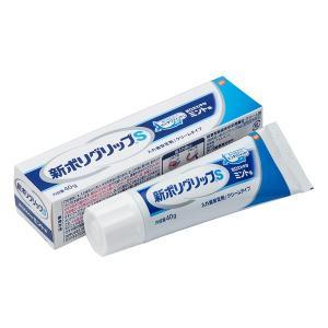 【アース製薬】新ポリグリップS 40g|coconoki