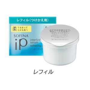 花王  ソフィーナ iP インターリンク セラム <美容液>  ( レフィル) 55g  (うるおって柔らかな肌へ)|coconoki