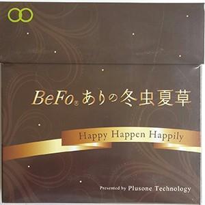 BeFo ありの冬虫夏草 2.7g×30包 coconoki