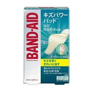 バンドエイド キズパワーパッド ふつうサイズ 10枚|coconoki