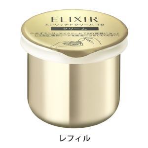 資生堂 エリクシール シュペリエル エンリッチドクリーム TB <クリーム>45g(つめかえ用)|coconoki
