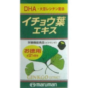 イチョウ葉エキス 200粒【マルマン】|coconoki