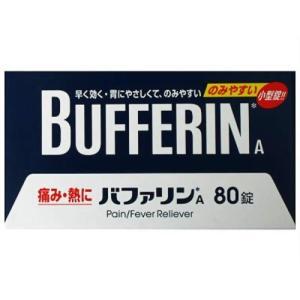 【指定第2類医薬品】≪ライオン≫バファリンA 80錠|coconoki