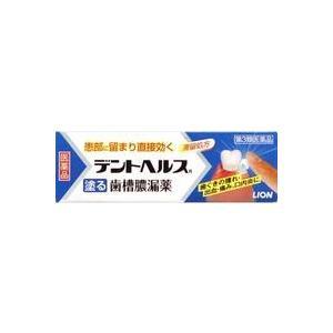 【第3類医薬品】ライオン デントヘルスR 40g coconoki