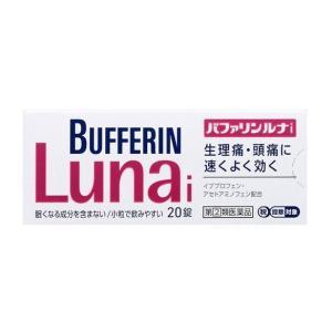 【指定第2類医薬品】バファリン ルナ  i  20錠 |coconoki