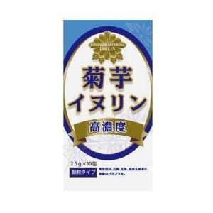 高濃度菊芋 イヌリン 2.5g×30包※お取り寄せ商品。発送まで数日お時間をいただきます。 coconoki
