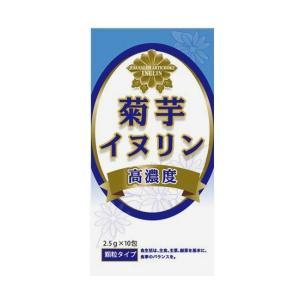 高濃度菊芋 イヌリン 2.5g×10包※お取り寄せ商品。発送まで数日お時間をいただきます。 coconoki