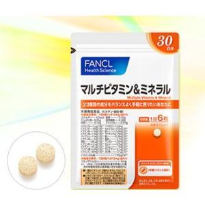 【ファンケル】 マルチビタミン&ミネラル 約30日分|coconoki