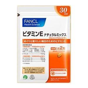 【ファンケル】ビタミンE ナチュラルミックス 約30日分 60粒<2個までメール便可>|coconoki