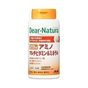 ディアナチュラ  29種 アミノ マルチビタミン&ミネラル[150粒]|coconoki