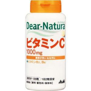 【アサヒフード】ディアナチュラ ビタミンC 120粒 (60日分)※お取り寄せ商品の為発送まで数日お時間をいただきます|coconoki