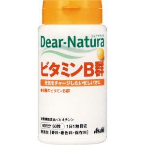【アサヒフード】ディアナチュラ ビタミンB群 60粒 ※お取り寄せ商品の為発送まで数日お時間をいただきます|coconoki