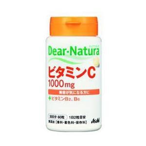 【アサヒフード】ディアナチュラ ビタミンC 60粒 (30日分)※お取り寄せ商品の為発送まで数日お時間をいただきます|coconoki