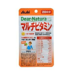 【アサヒフード】ディアナチュラスタイル  マルチビタミン 20粒入 (20日分) ※お取り寄せ商品の為発送まで数日お時間いただきます|coconoki