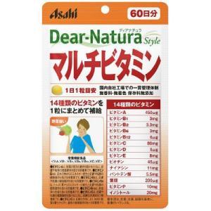 【アサヒフード】ディアナチュラスタイル  マルチビタミン 60粒入 (60日分)  ※お取り寄せ商品の為発送まで数日お時間いただきます|coconoki