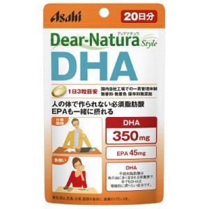 【アサヒフード】ディアナチュラスタイル DHA 60粒入 (20日分)  ※お取り寄せ商品の為発送まで数日お時間いただきます|coconoki