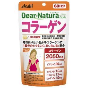 【アサヒフード】ディアナチュラスタイル  コラーゲン 360粒入 (60日分)  ※お取り寄せ商品の為発送まで数日お時間いただきます|coconoki