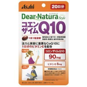 【アサヒフード】ディアナチュラスタイル コエンザイムQ10 20粒入 (20日分) ※お取り寄せ商品の為発送まで数日お時間いただきます|coconoki