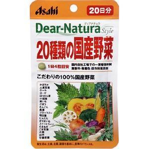 【アサヒフード】ディアナチュラスタイル 20種類の国産野菜 80粒入 (20日分) ※お取り寄せ商品の為発送まで数日お時間いただきます|coconoki