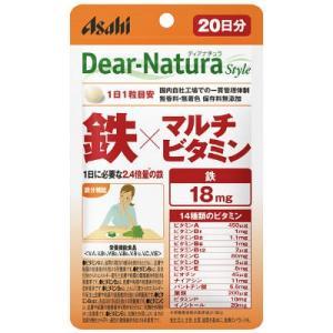 【アサヒフード】ディアナチュラスタイル 鉄×マルチビタミン 20粒入 (20日分)  ※お取り寄せ商品の為発送まで数日お時間いただきます|coconoki
