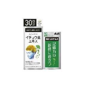 アサヒ シュワーベギンコ イチョウ葉エキス   90粒(30日分) coconoki