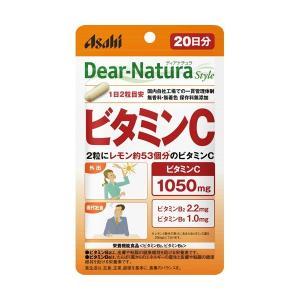 【アサヒフード】ディアナチュラスタイル ビタミンC 40カプセル入(20日分)※お取り寄せ商品の為発送まで数日お時間いただきます|coconoki