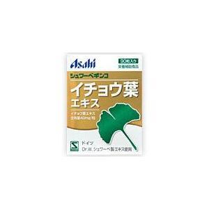 アサヒシュワーベギンコ イチョウ葉エキス [40粒]★栄養機能食品|coconoki