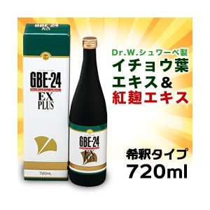 GBE-24 EX PLUS (希釈型)  イチョウ葉エキス、紅麹エキス|coconoki