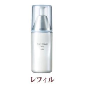 ポーラ ホワイティシモ 薬用ミルク ホワイト 80mL<リフィル>|coconoki