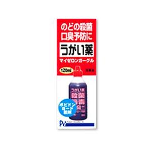 【第3類医薬品】マイゼロンガーグル  120ml  ※お取り寄せ商品です coconoki