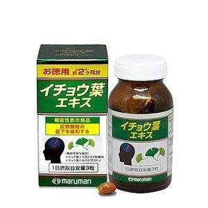 マルマン イチョウ葉エキス お徳用約2ヶ月分 200粒|coconoki