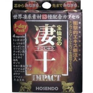 凄十 4粒 IMPACT  スッポン粉末含有加工食品  お取り寄せ商品の為 発送まで一週間程お時間をいただきます。|coconoki