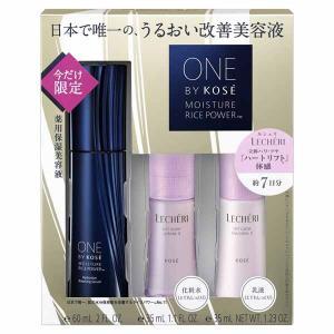 コーセー ONE BY KOSE 薬用保湿液 レギュラーサイズ 限定キット coconoki