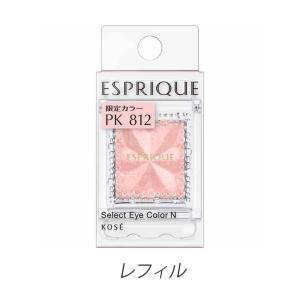 【限定色】 コーセー エスプリーク セレクト アイカラーN #PK812 (レフィル)  1.5g ...