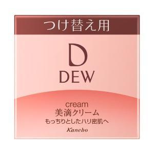 カネボウ DEW クリーム (レフィル) 30g|coconoki