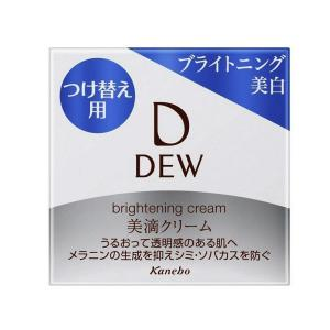 カネボウ DEW ブライトニングクリーム <レフィル>   30g|coconoki