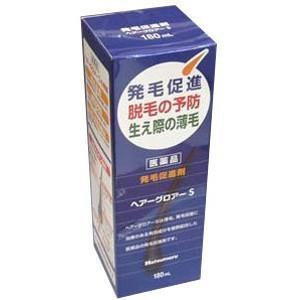 【指定第2類医薬品】 ハツモール ヘアグロアーS 180ml  |coconoki